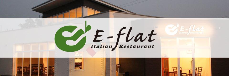 E-flat